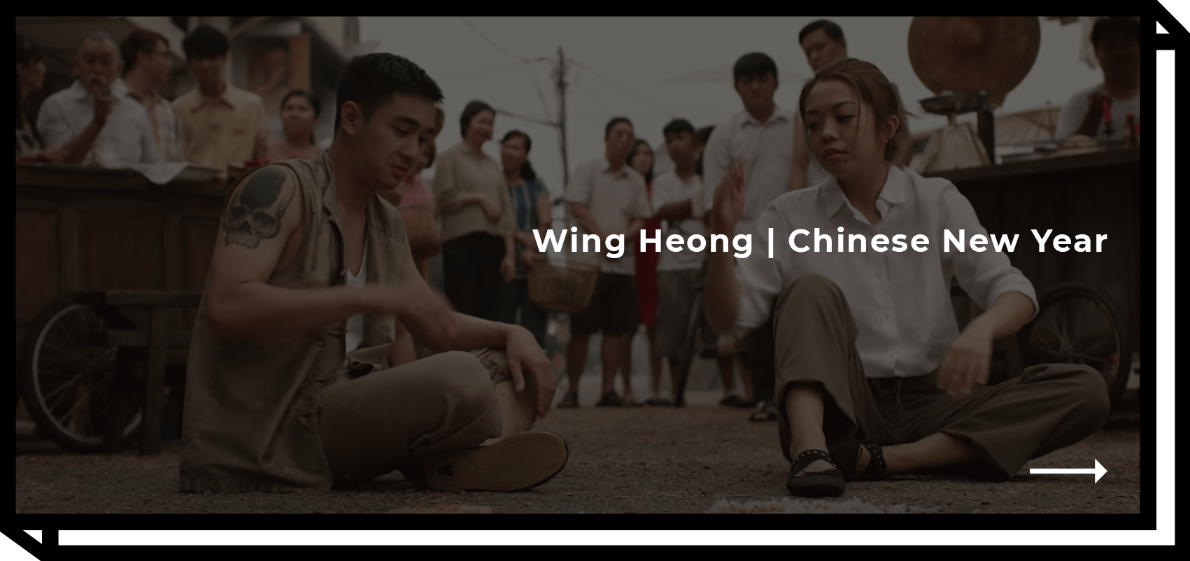 Wing Heong CNY